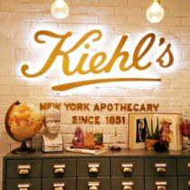 kiehl's in iasi